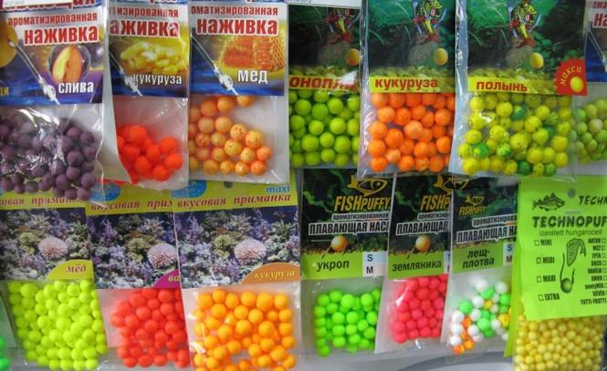 Как сделать шарики для рыбалки
